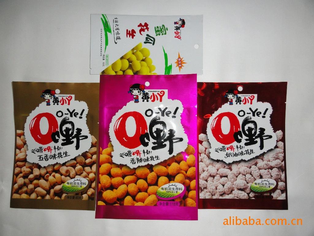 广东中兴印刷供应镀铝OPP塑料袋
