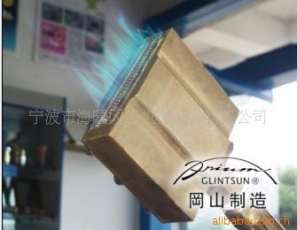 水转印设备_手提UV机浙江台式UV机UV固化机水转印设备(图)