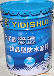 高品质国标铁桶彩装水泥基渗透结晶防水涂料(建海中建国际防水)
