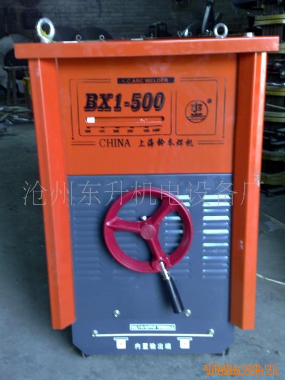 特价供应交流电焊机,功率大,能耗低,可以接660V电压图片