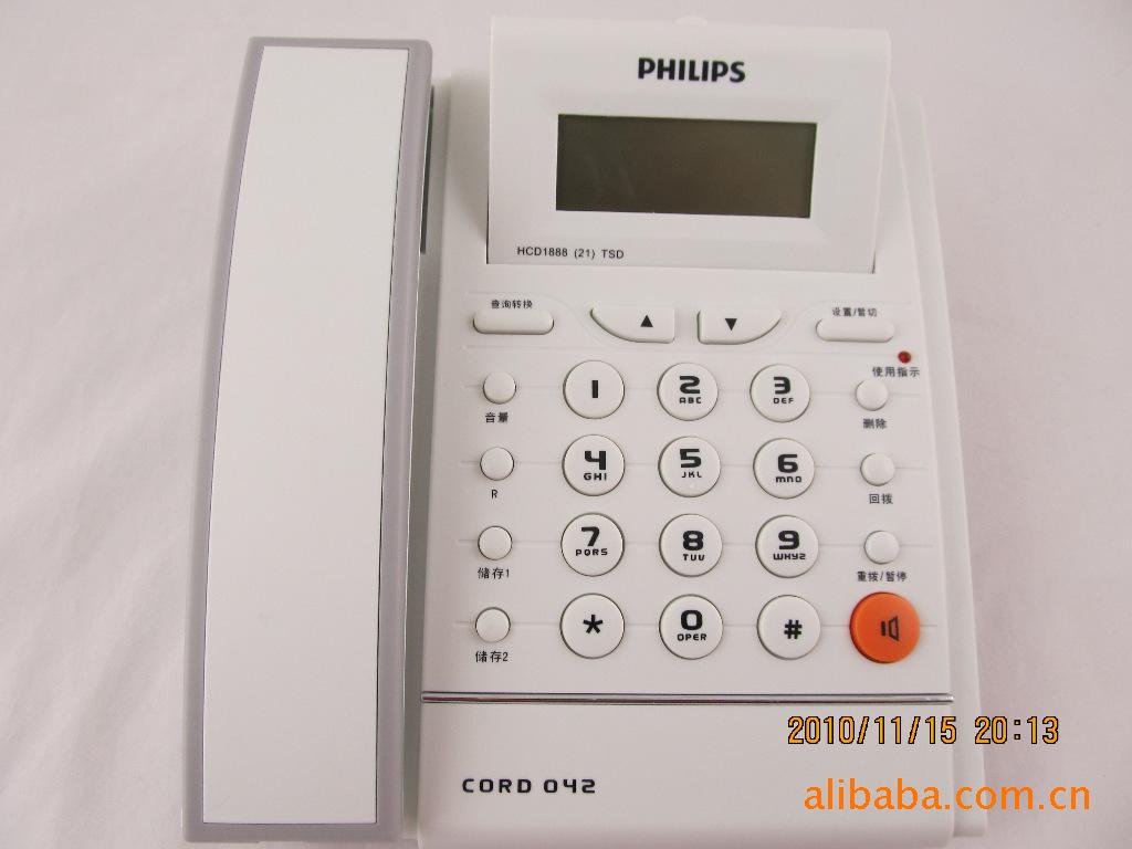 飞利浦CORD042来电显示电话机HCD1888(21)TSD
