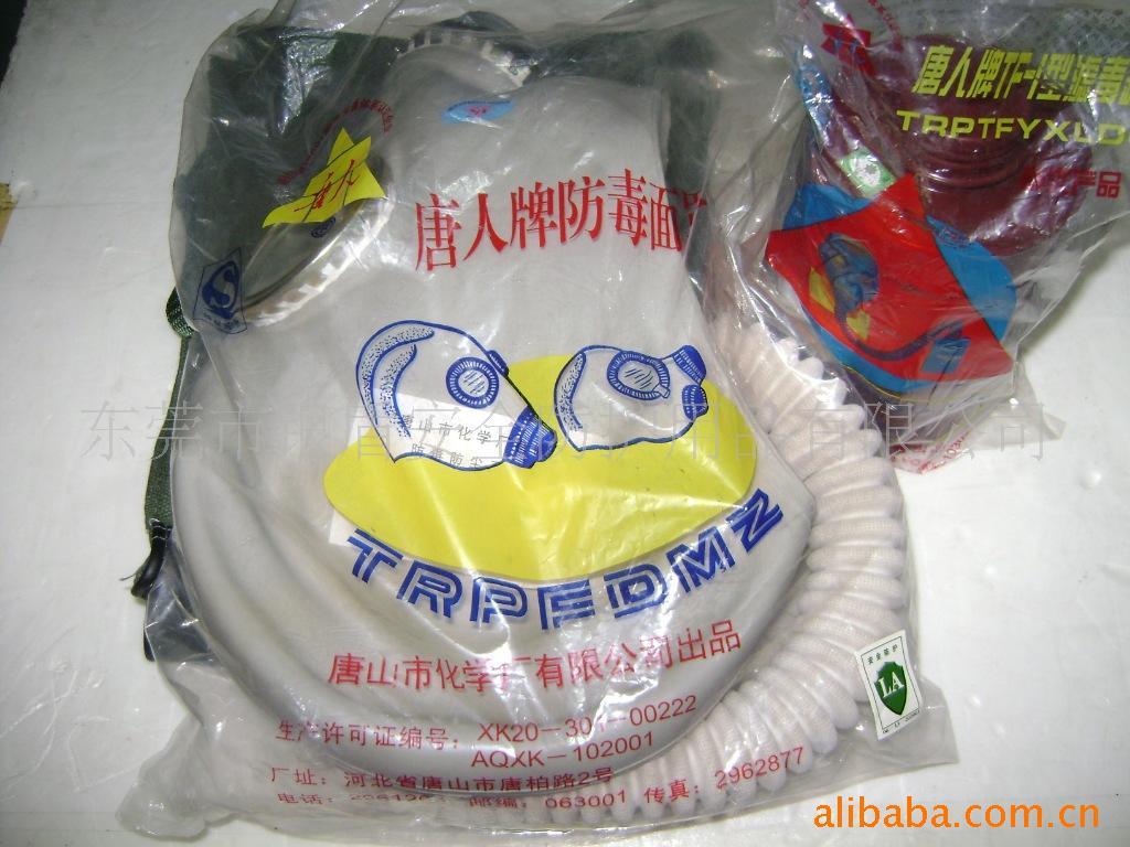 厂家直销由滤罐 面罩 导管 面具袋4件套|唐人防毒面罩|量大
