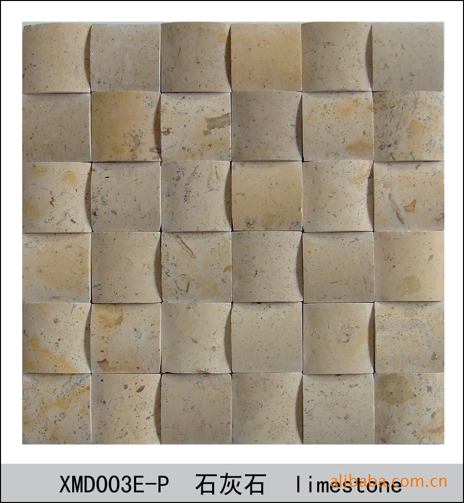 产批发高挡石材玉石异形马赛克 -价格,厂家,图片,釉面内墙砖,