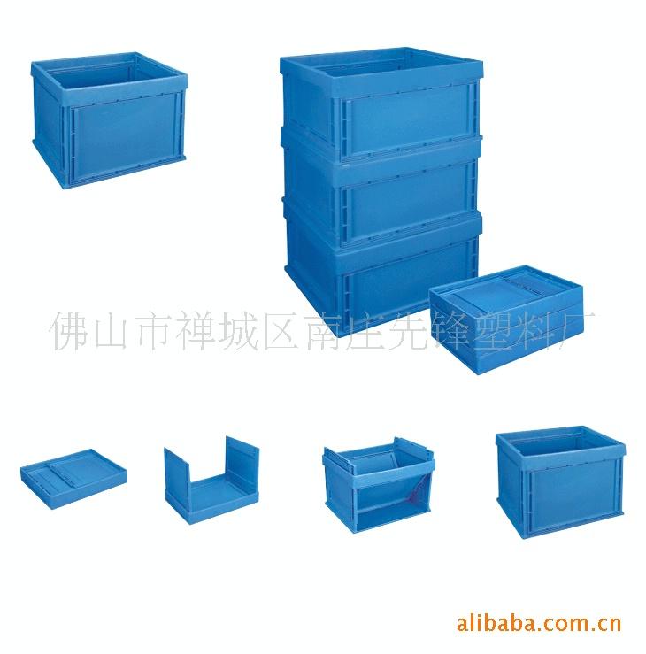 供应折叠式 导电 塑料 塑胶周转箱