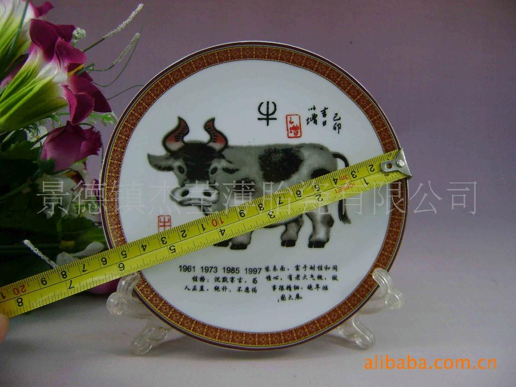 公司介绍 中国是陶瓷的故乡,景德镇拥有2000多年的制瓷历...
