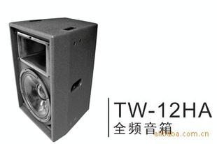 """12""""全频音箱 专业音响 音响 音箱广州天纬灯"""