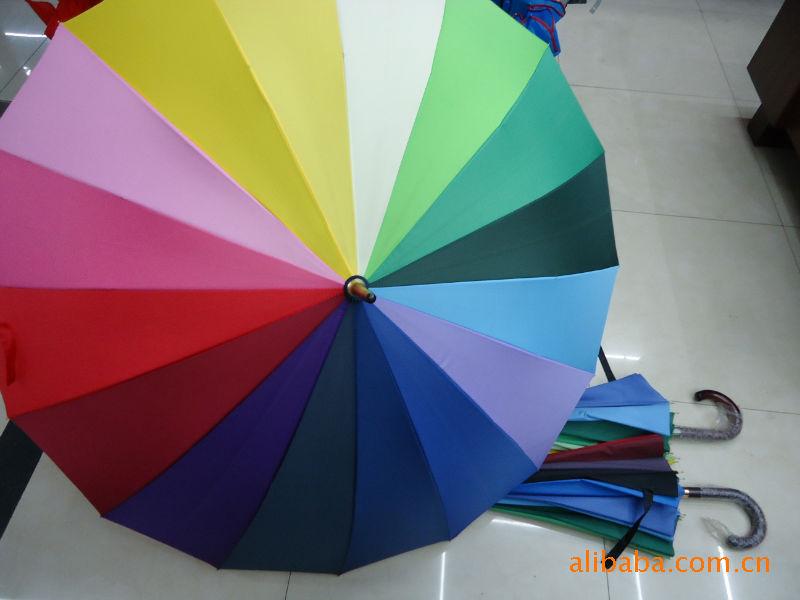 彩虹自动伞