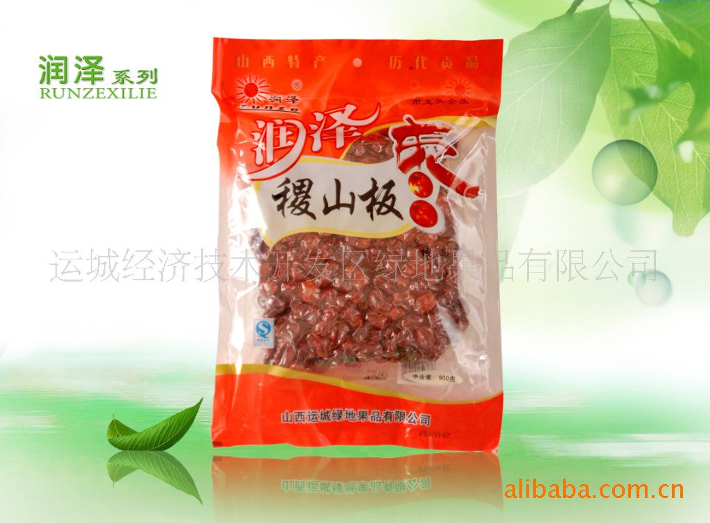 供应润泽900g稷山板枣、山西红枣、山西特产批发 质优价廉