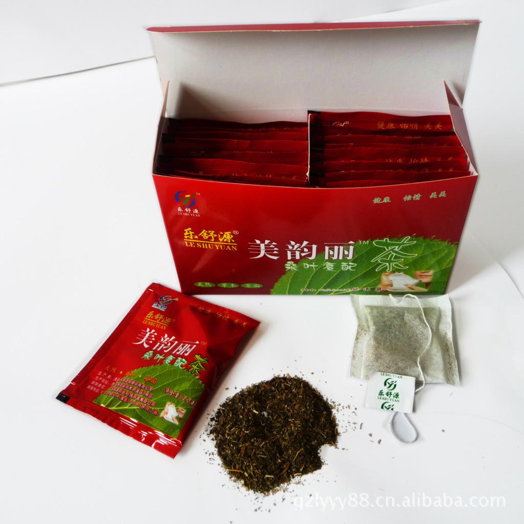 诚招养颜茶/祛斑美容茶/桑叶茶/中草药保健茶/养生袋泡茶代理加盟