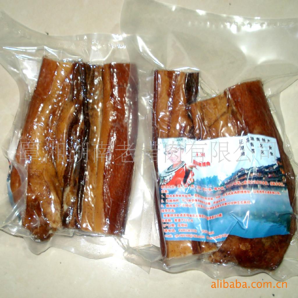 真空包装腊肉怎么吃_成都腊肉真空袋_卤菜真空包装袋_成都骏欣包