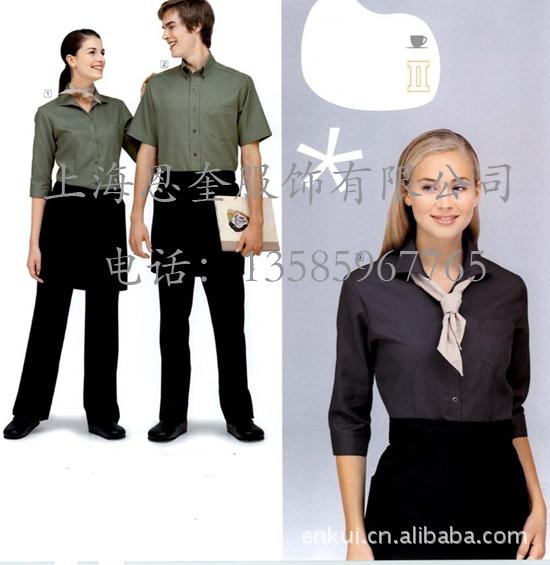 上海酒店服务员工作服制服套装 酒店服装批发采购 工作