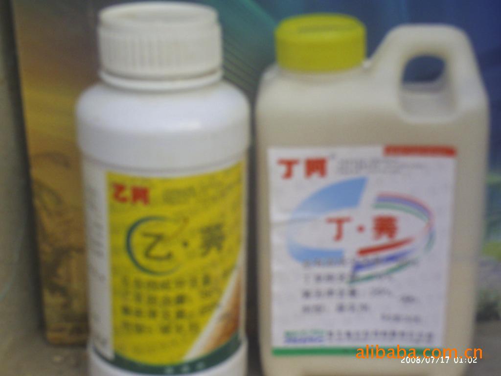61%的乙阿是含量高,封地效果最好的除草剂,而且价格合理。
