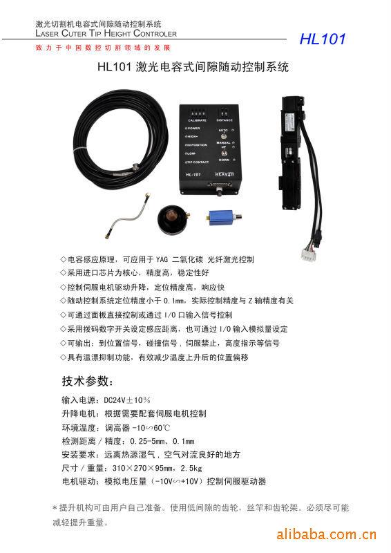 【厂家直销】供应数控光纤激光切割机 欢迎来电咨询