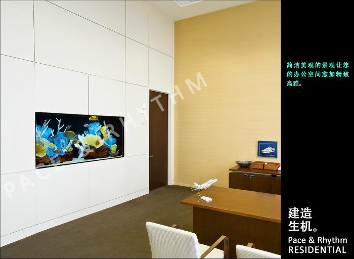 风水景墙 餐厅隔断 客厅隔断 吧台鱼缸 设计水景 水