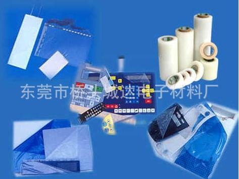 东莞城达 厂家供应 优质PE透明 防静电 手机保护膜原材料图片_2
