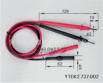 厂家直销YTEK2.737.002优质电子仪表配件电源测试线