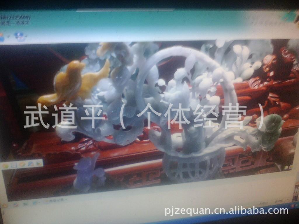 浦江泽全水晶球 水晶摆件 水晶装潢 水晶壁画 水晶佛像镇...