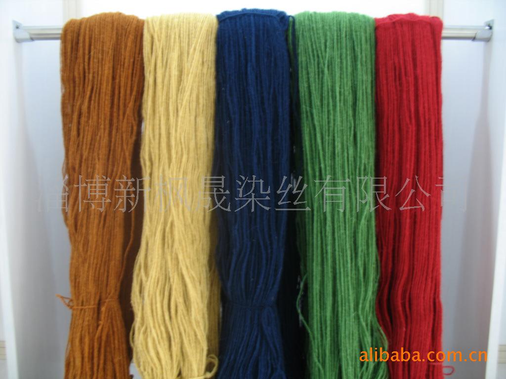 地毯纱染色 阿克明斯特 威尔顿地毯织机用纱