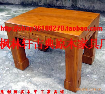 【榆木家具家具原木古典家具中式家具仿古家哪里家具市场v榆木贵阳在图片