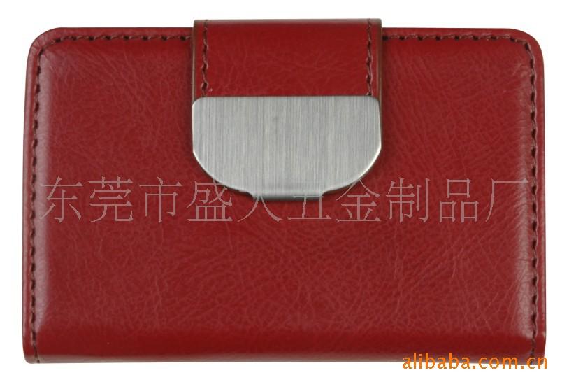 广告礼品精品不锈钢金属框仿皮名片盒 可按要制作LOGO图片