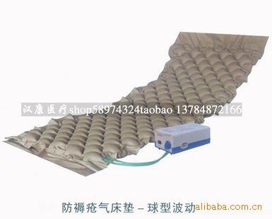 厂家供应 防褥疮气垫床 球形波动 防褥疮气垫 医用护理床垫
