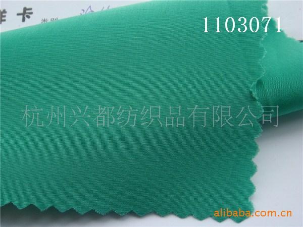 平纹涤纶人棉布
