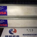 洛阳LYC轴承C73/26X2WB1,26905轴承青岛瑞精机电现货供应