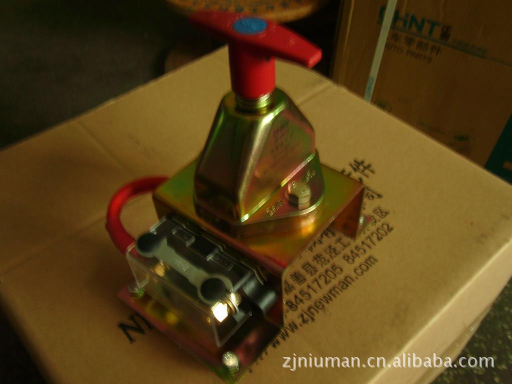 供应缓速器零配件(电源总开关)