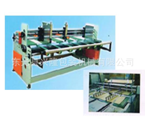 纸箱包装机械设备 瓦楞纸板自动送纸机 水墨印刷机