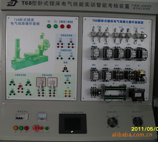 供应M7120平面磨床模拟板 长期生产自动控制实验设备电工电