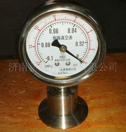 【厂家直销总代理】现货特价YN-60M/YN-100M卫生型真空隔膜