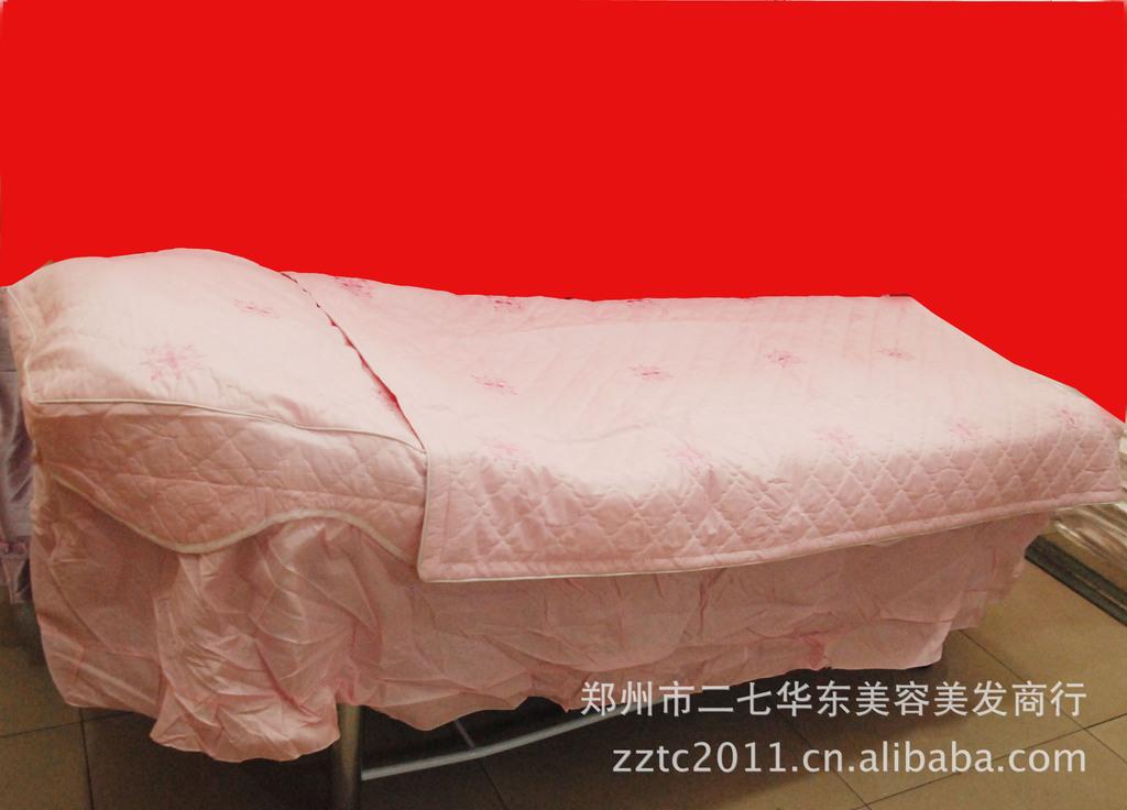 【批发供应美容床、床罩、美体床罩】价格,厂