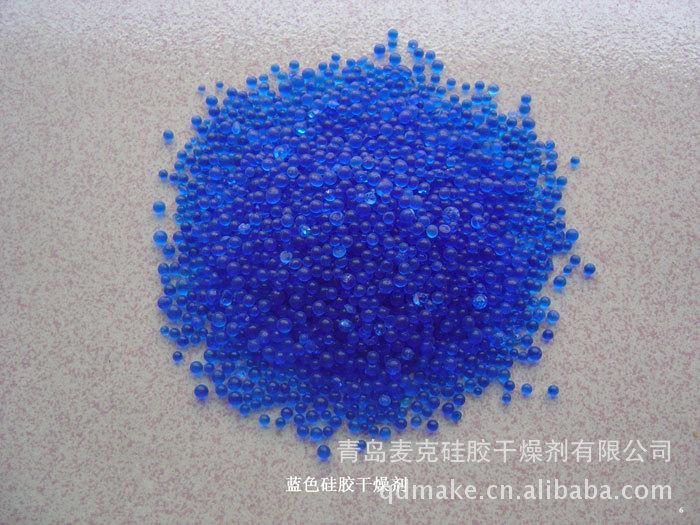 供应工艺品变色硅胶 工艺品变色硅胶 工艺品变色硅胶
