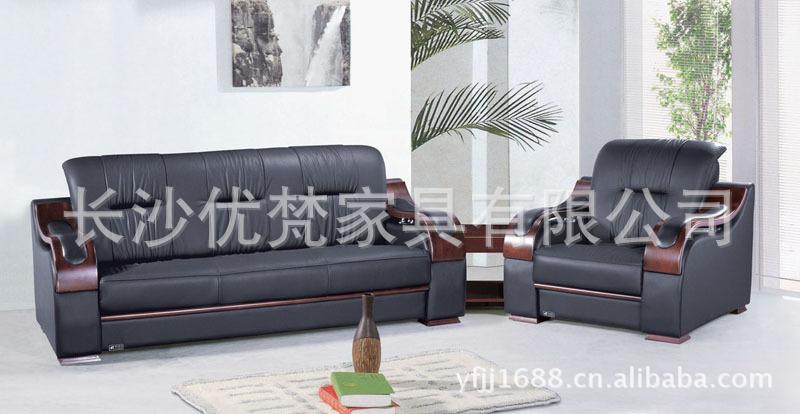 长沙优梵沙发组合真皮沙发供应家具办公室家家具豪森亿图片