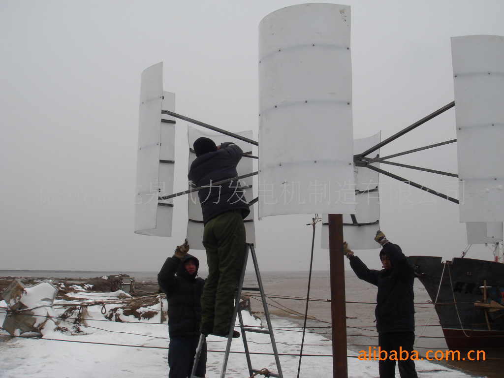 OEM300KW垂直轴风力发电机【永磁发电机,转速、电压可定做