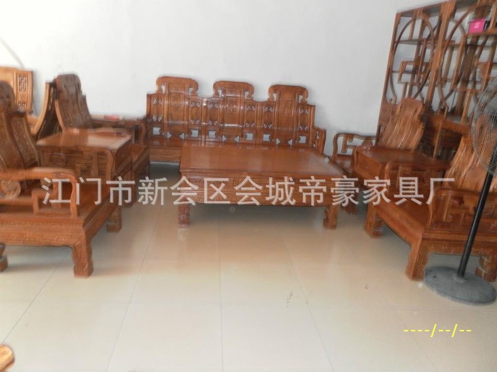 红木家具/仿古实木家具/明清古典家具/玄关//八板式家具实景沙发图图片