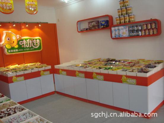 供应食品柜、果品柜、来一份散装食品柜、南京腾飞柜台货架厂