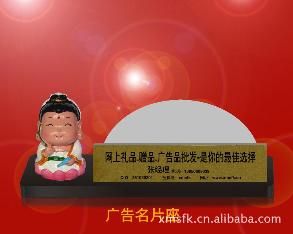 热销万套正版q版台湾树脂财神好神公仔广告品宣传品名片座,月老
