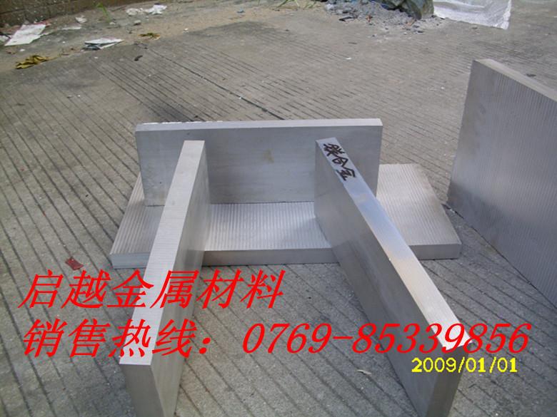 【供应AZ91D镁合金 AZ91D镁合金板材 镁合金
