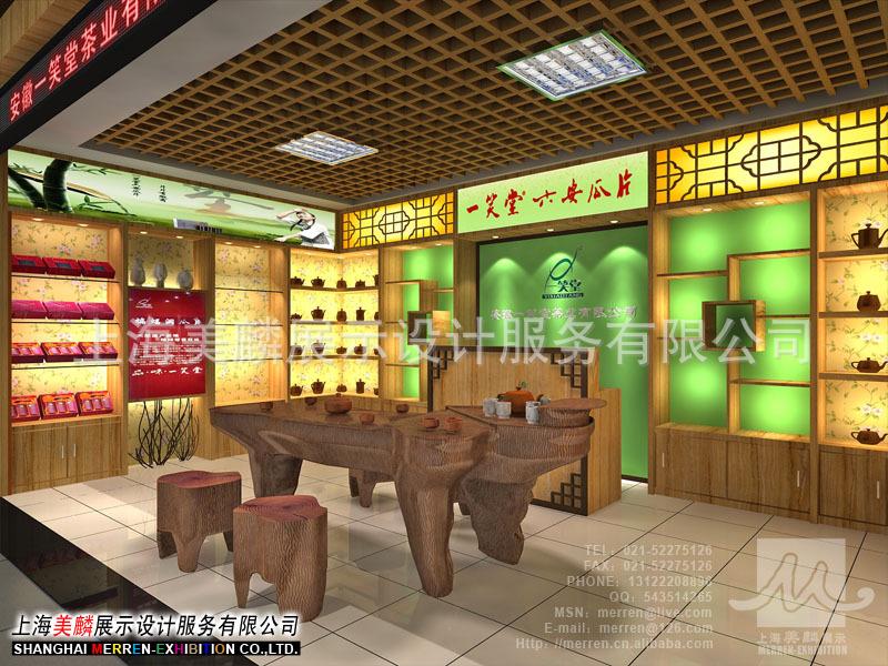 茶叶、茶具店设想与建造装修