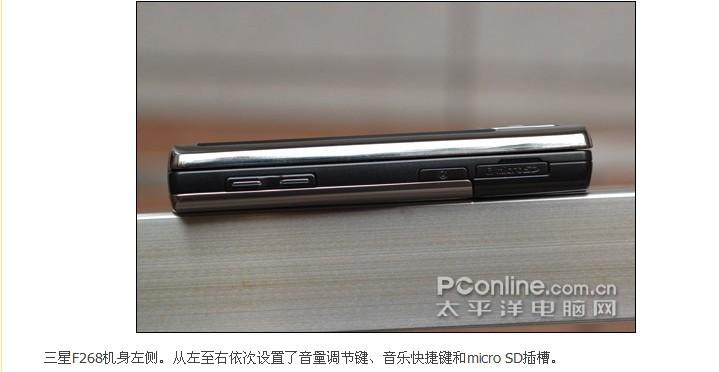 【Samsung\/三星 SGH-F268 经典滑盖 大字体