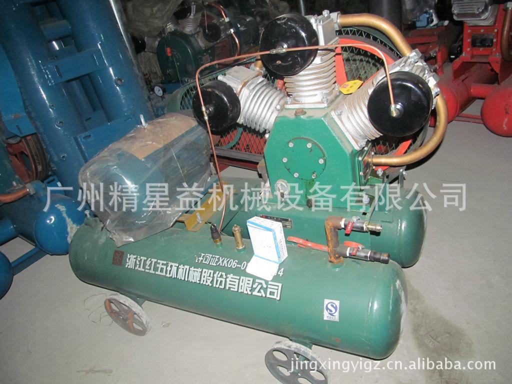 压缩设备-配件红华菱3/5v设备空压机、红五五环重卡低价平衡轴图片