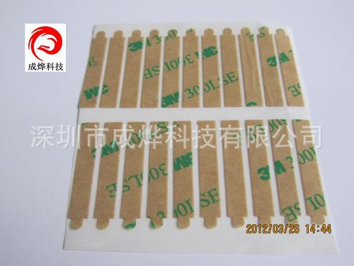 耐高温3m胶贴 耐高温3M胶贴 模切胶贴供应东莞 广州 珠海 中山 顺德