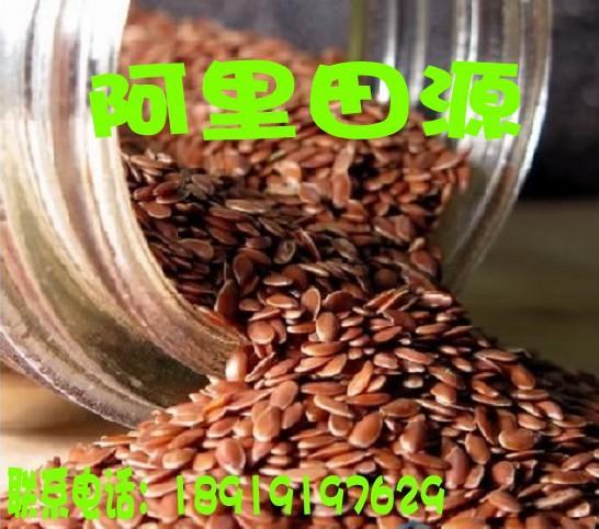 长期批发/优质胡麻籽/亚麻籽/纯亚麻/中药材