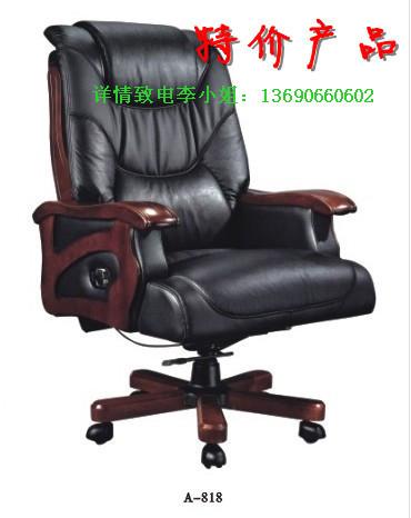 鸿旭办公家具,曲木椅会议椅