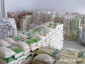 【优质供应】批发 五常大米 长粒 香米