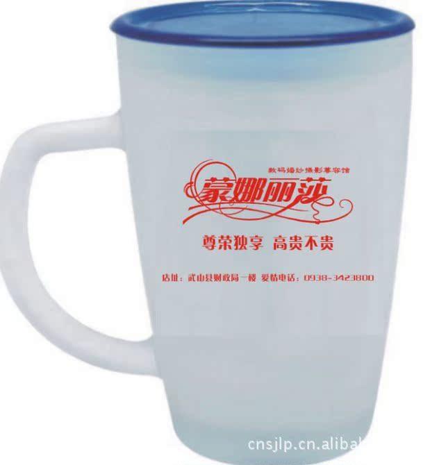 广告杯 定做塑料水杯 磨砂杯 pp随手杯 水杯印字 价格,厂家,图片,