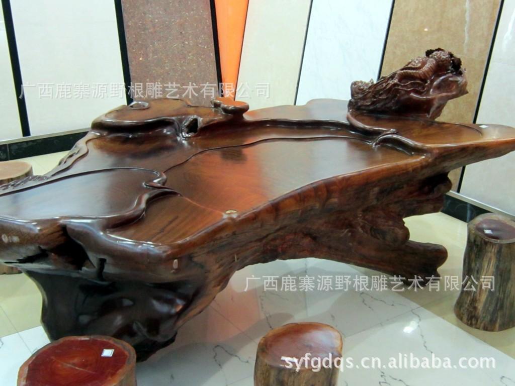 批发供应大型金丝楠木根雕艺术茶几 120427 01