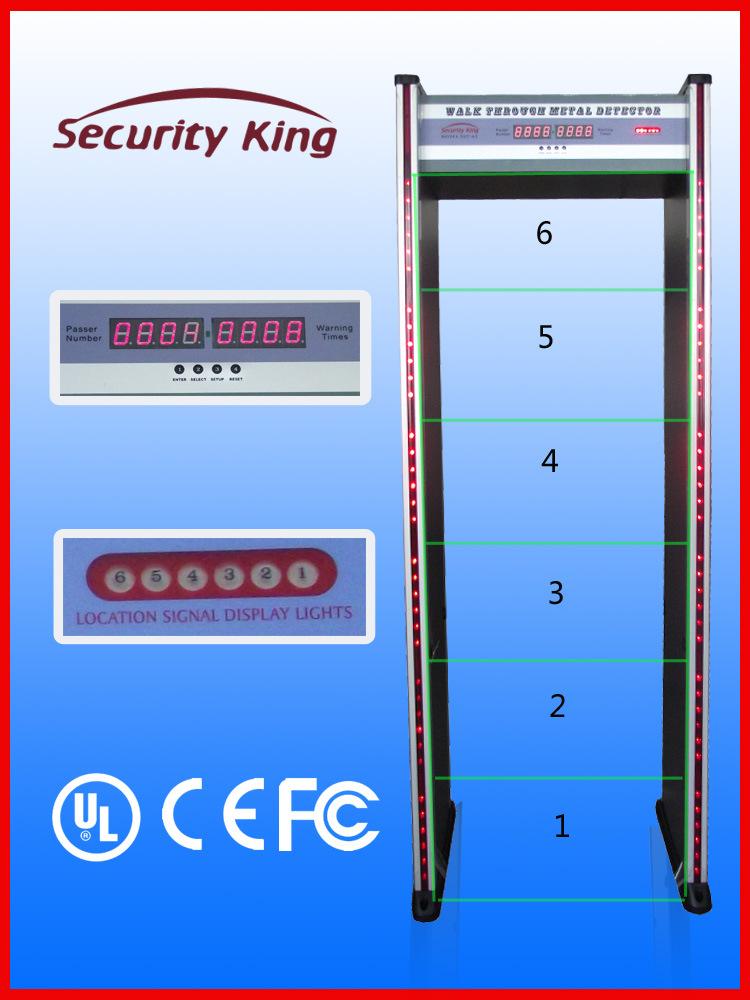 专业厂家供应 声光报警 高灵敏度 运动会安检设备 金属探测门