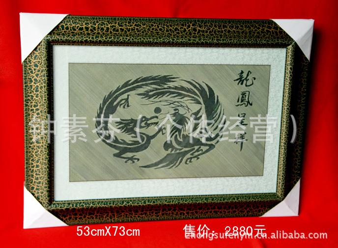 【礼品饰品 中国竹编艺术之乡 手工竹编 框字画